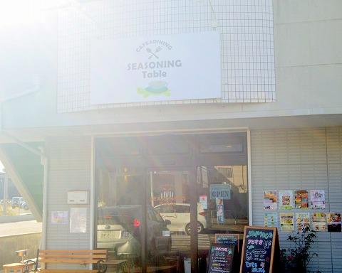 千葉県八街市八街にあるカフェ「カフェ&ダイニング シーズニングテーブル CAFE & DINING SEASONING Table」外観