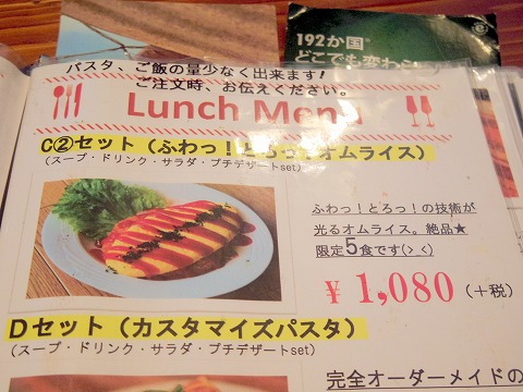 千葉県八街市八街にあるカフェ「カフェ&ダイニング シーズニングテーブル CAFE & DINING SEASONING Table」メニューの一部