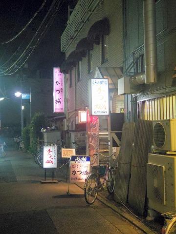 東京都葛飾区青戸3丁目にあるとんかつ専門店「かつ城」外観