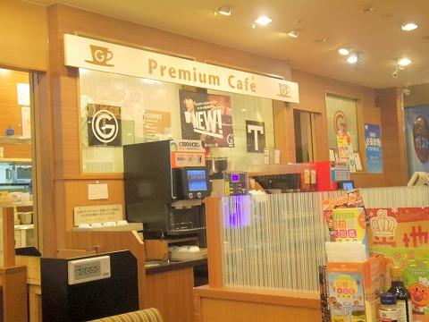神奈川県川崎市川崎区駅前本町にあるファミリーレストラン「ガスト 京急川崎駅前店」店内