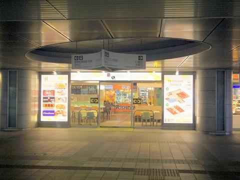 茨城県守谷市中央3丁目にある「吉野家 TX守谷駅店」フードコート外観