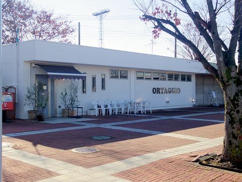 埼玉県越谷市流通団地にあるイタリアンの「オルタッジョ ORTAGGIO」外観