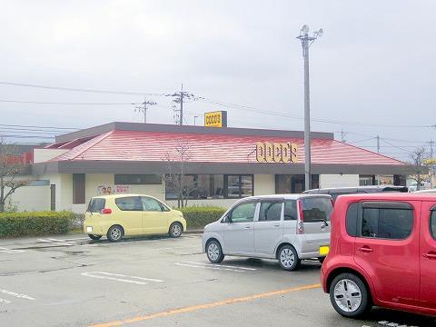 石川県加賀市作見町にあるファミリーレストラン「ココス COCO'S 加賀店」外観