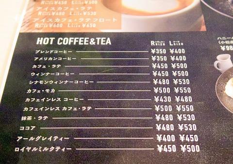 石川県小松市清六町にあるカフェ「カフェ・アルコ ピッコロ   CAFFE ARCO piccolo」メニュー