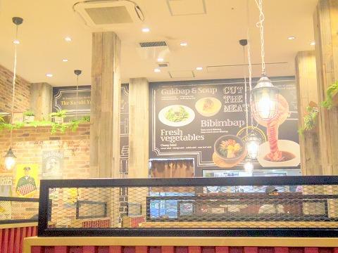 焼肉石川県小松市清六町にある焼肉店「焼肉でん 新小松店」店内
