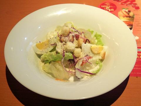千葉県千葉市中央区富士見にあるファミリーレストラン「デニーズ 千葉富士見店」選べるサラダモーニング(シーザーサラダとトースト)