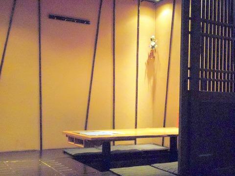 石川県金沢市本町2丁目にある居酒屋「八兆屋 金沢駅前店」店内