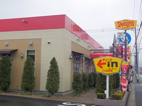 千葉県千葉市中央末広5丁目にあるファミリーレストラン「デニーズ 蘇我店」外観