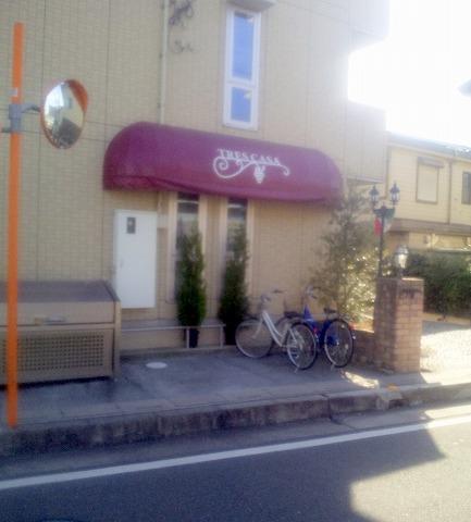 埼玉県狭山市祇園にあるイタリア料理のお店「トレスカーサ粋   Tres Casa sui」外観