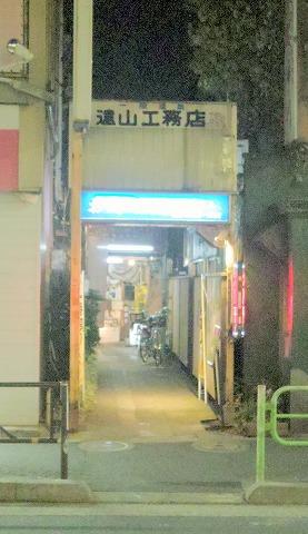 東京都葛飾区青戸3丁目にあるお好み焼き・もんじゃのお店「きんさん」外観