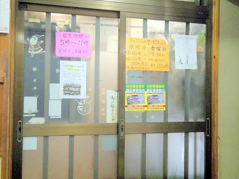東京都葛飾区青戸3丁目にあるお好み焼き・もんじゃのお店「きんさん」店内