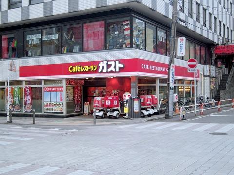 千葉県千葉市中央区富士見2丁目にあるファミリーレストラン「ガスト 千葉中央店」外観