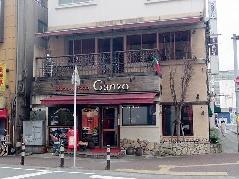 千葉県千葉市中央区富士見2丁目にあるイタリア料理のお店「Ganzo」外観