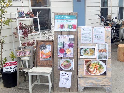 埼玉県入間市東町1丁目にあるカフェ「Mellow Food Cafe」外観