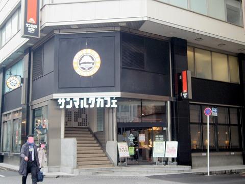 千葉県千葉市中央区富士見2丁目にあるカフェ「サンマルクカフェ 千葉駅前店」外観