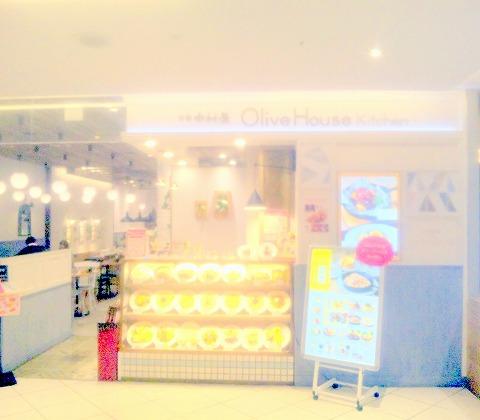 東京都足立区千住3丁目にある洋食店「新宿中村屋 Olive House Kitchen 北千住マルイ店」外観
