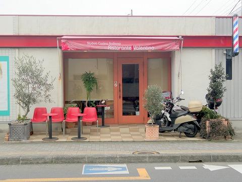 埼玉県さいたま市岩槻区本町3丁目にあるイタリア料理のお店「リストランテ ヴァレンティーノ Ristorante Valentino」外観