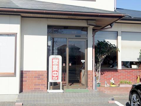 茨城県ひたちなか市馬渡にあるとんかつ店「とんかつ とん竹」外観