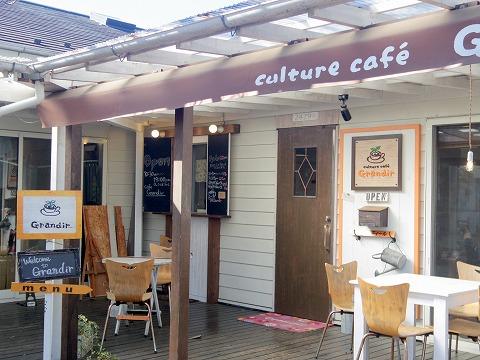 埼玉県入間市東町1丁目にあるカフェ「culture cafe Grandir  グランディール」外観