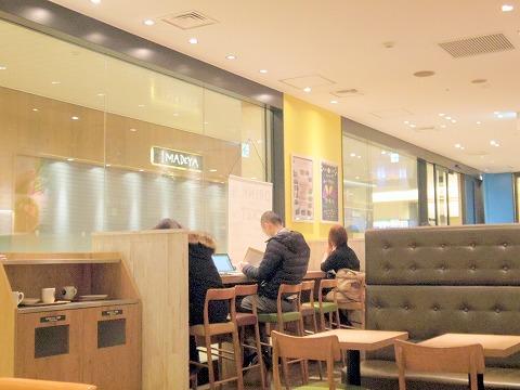 千葉県千葉市中央区新千葉1丁目にあるカフェ「unau cafe&kitchen ウナウ カフェ アンド キッチン」店内