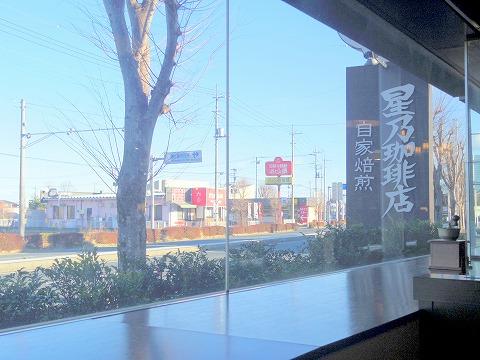 埼玉県鶴ヶ島市大字三ツ木にある喫茶店「星乃珈琲店 鶴ヶ島店」店内