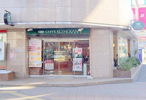 埼玉県川越市脇田本町にあるカフェ「CAFF'E 珈琲館 川越駅前店」外観