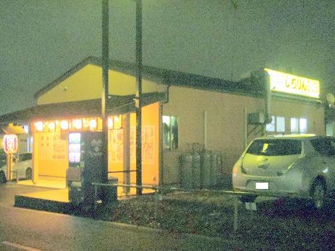 茨城県つくばみらい市陽光台1丁目にある「あみ焼元祖しちりん みらい平駅前店」外観