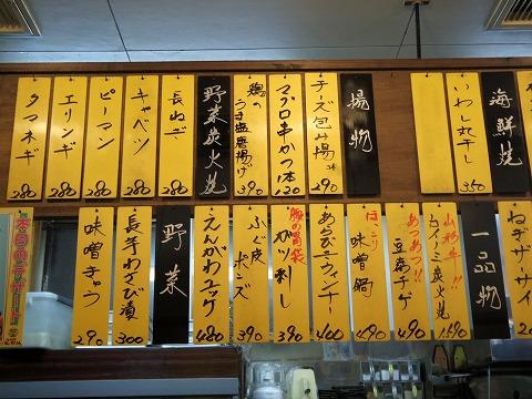 茨城県つくばみらい市陽光台1丁目にある「あみ焼元祖しちりん みらい平駅前店」店内