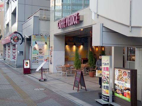 カフェベローチェ CAFFE VELOCE 千葉店 外観