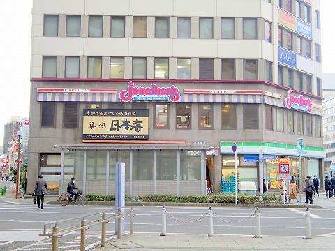 千葉県千葉市中央区富士見1丁目にあるファミリーレストラン「ジョナサン 千葉駅前店」外観