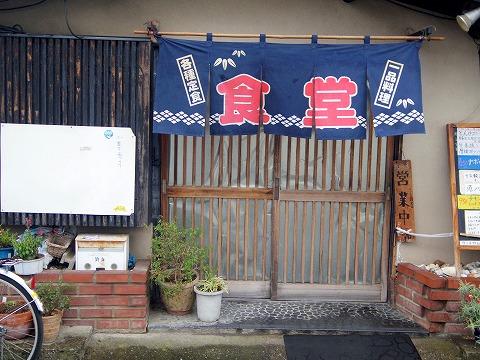 埼玉県越谷市蒲生旭町にある食堂、居酒屋「あれんじ亭」外観