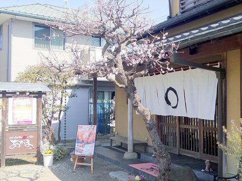 茨城県ひたちなか市西光地2丁目にあるとんかつ専門店「こだわりとんかつあぢま ひたちなか本店」外観
