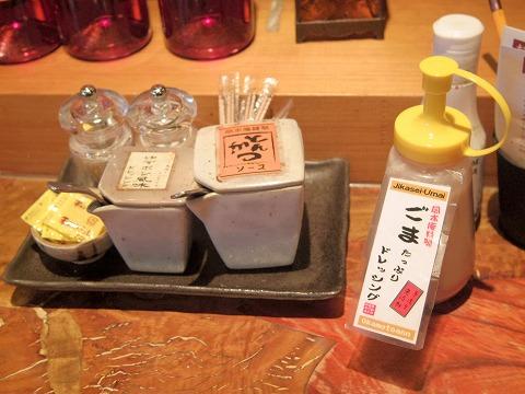 千葉県千葉市中央区富士見2丁目にあるステーキ、とんかつのお店「岡本庵 千葉店」ドレッシング
