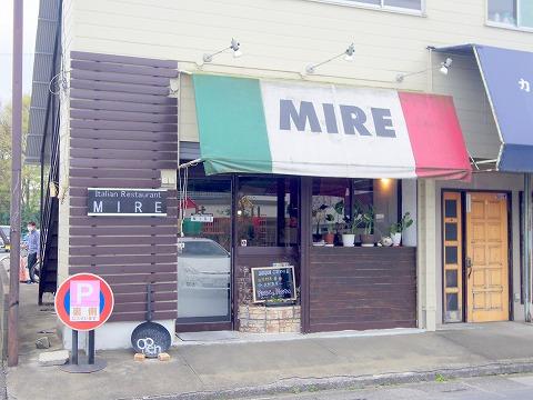 埼玉県上尾市原市にあるイタリア料理店「ビストロ ミレ BISTRO MIRE」外観