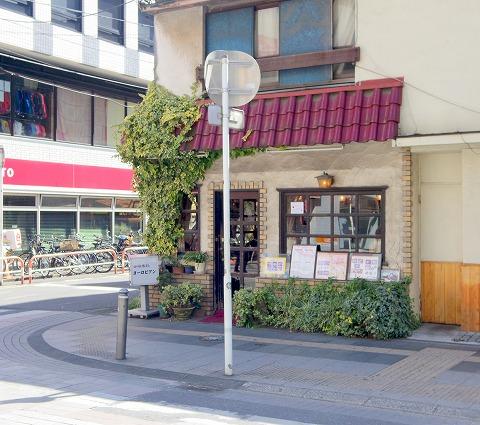 千葉県千葉市中央区富士見2丁目にある喫茶店「珈琲専科 ヨーロピアン」外観