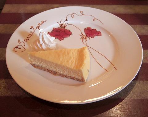 埼玉県入間市東町1丁目にある「カフェ 彩の森 cafe SAINOMORI」チーズケーキ