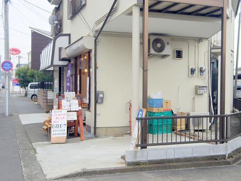 東京都日野市南平7丁目にある「ボクらの食卓」外観