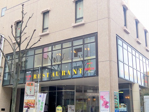 千葉県市川市市川1丁目にある和風レストラン「レストラン マルシェ」外観
