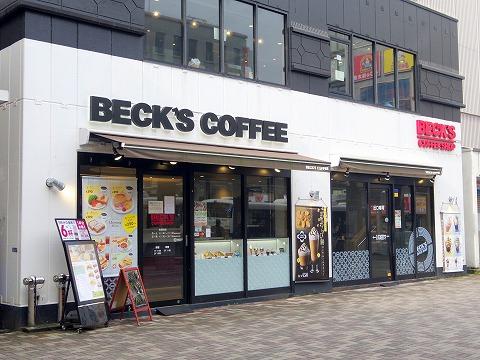 ベックスコーヒーショップ  BECK'S COFFEE SHOP 市川店