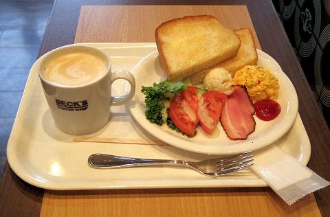 ベックスコーヒーショップ  BECK'S COFFEE SHOP 市川店モーニングプレート1(スペシャルプレート)