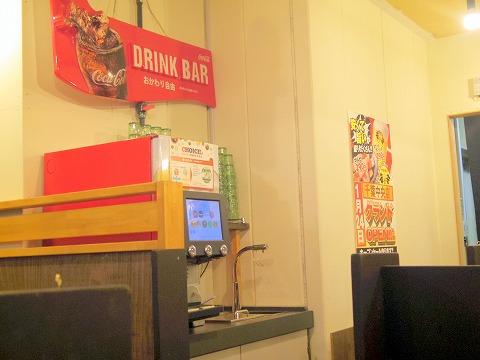 千葉県千葉市中央区富士見2丁目にある焼肉店「七輪焼肉 安安 千葉中央店」店内