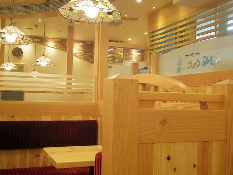 千葉県千葉市中央区富士見2丁目にある「コメダ珈琲店  千葉富士見店」店内