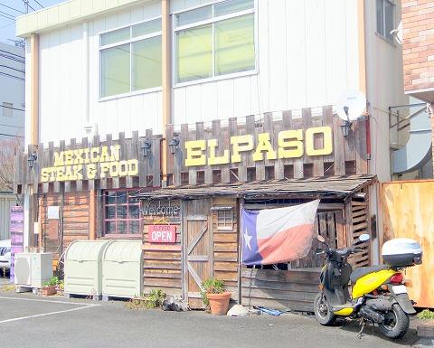 茨城県ひたちなか市東石川2丁目にあるメキシコ料理のお店「エルパソ ELPASO」外観
