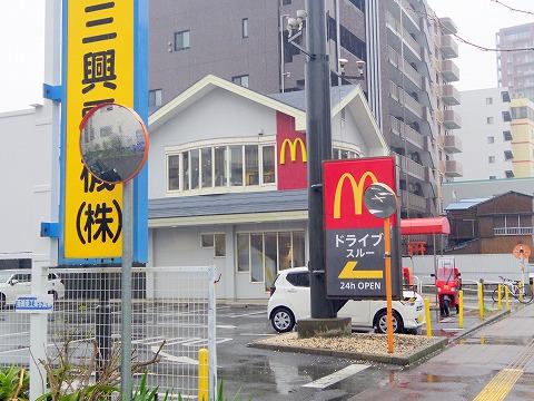 神奈川県横浜市神奈川区子安通2丁目にあるファーストフードの 「マクドナルド  15号新子安店」外観