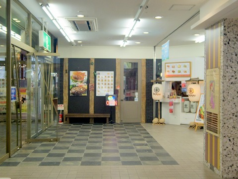 神奈川県横浜市中区本牧原にあるハンバーガー、カフェの「BURGER'S+CAFE  hasamu」外観