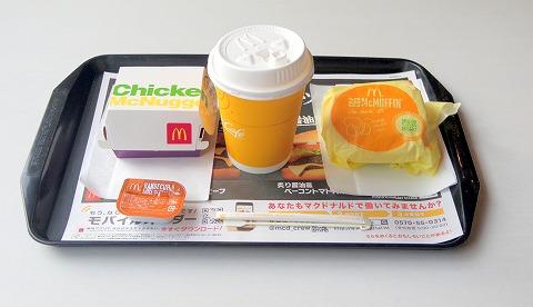 神奈川県横浜市中区本牧原にある「マクドナルド  本牧6番街店」エッグマックマフィンとチキンマックナゲットとカフェオーレ