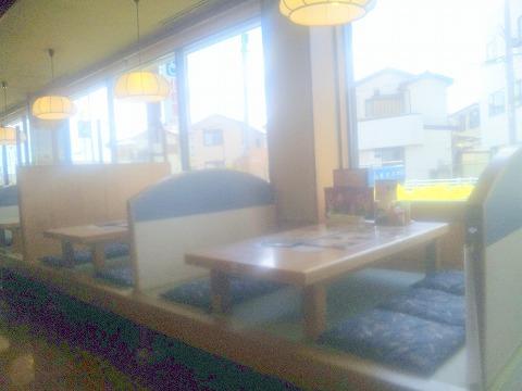 埼玉県越谷市下間久里にあるファミリーレストラン「和食レストランとんでん 越谷大袋店」外観