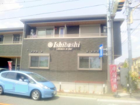 埼玉県越谷市大林にある中華料理店「Ishibashi Chinois&Bar」外観