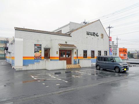 埼玉県春日部市大沼2丁目にあるステーキ、ハンバーグの「ステーキのどん  春日部店」外観