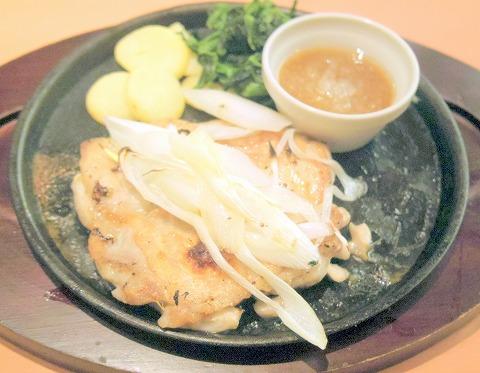 神奈川県横浜市中区本牧和田にあるファミリーレストラン「デニーズ Denny's 新本牧店」グリルチキン